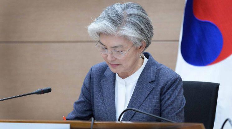 강경화 장관, WEF 화상회의서 '코로나19' 韓대응상황 발표