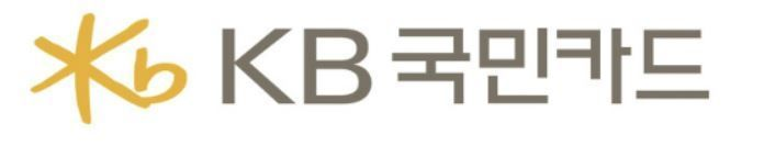 KB국민카드, 민원감축 위한 '원스톱 솔루션'시행