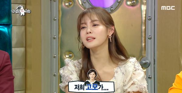 통역사 안현모/사진=MBC '라디오스타' 방송 화면 캡처