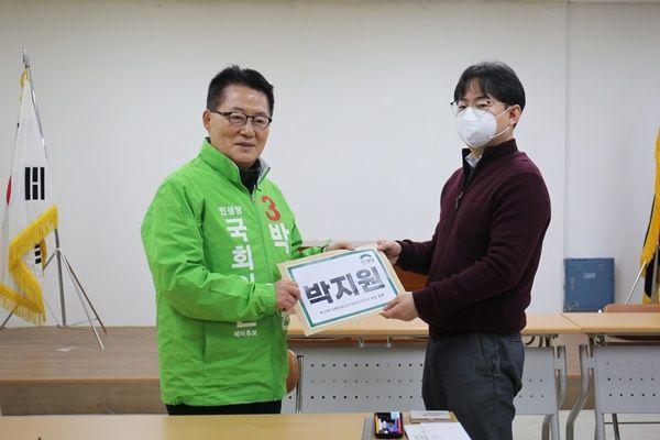 박지원 의원이 26일 오전 9시 목포시선거관리위원회에 21대 국회의원 선거 후보 등록했다. (사진=박지원 후보 선거사무소)