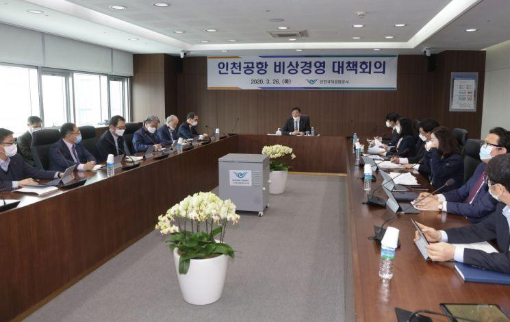 '코로나19 여파' 인천공항공사 '비상경영' 선포…임원 급여 반납