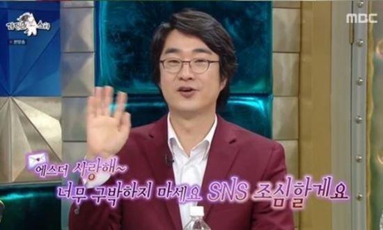 25일 방송된 MBC 예능프로그램 '라디오스타'에 출연한 홍혜걸 의학박사./사진=MBC 방송 화면 캡쳐