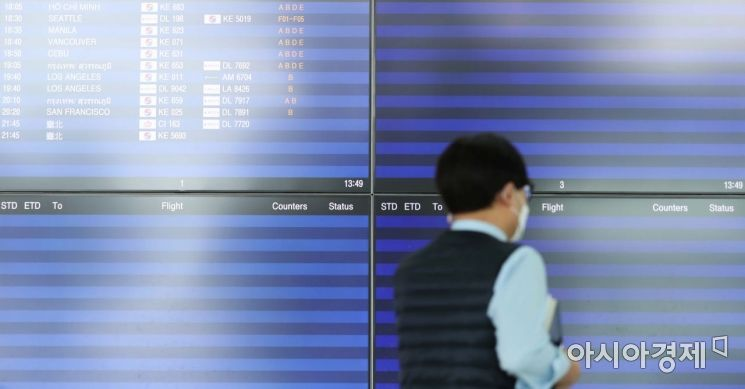 26일 인천국제공항 2터미널 출국장에서 한 이용객이 절반 이상 비어있는 출발 항공편 안내판을 보고 있다. /문호남 기자 munonam@