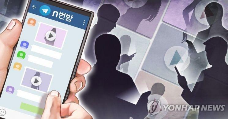 10대 디지털 성범죄 가해자와 피해자가 늘고 있다. [이미지출처=연합뉴스]