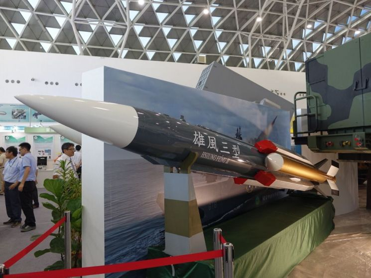 슝펑-3는 대만이 독자 개발한 초음속 대함미사일로 중국 항공모함 킬러라는 별칭을 가지고 있다. 사진=김대영