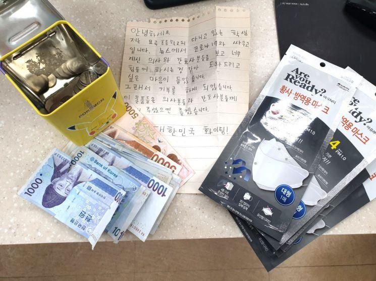 강동구 초등학생 두 명이 코로나19로 힘든 의사, 간호사 분들에게 전달해 달라며 일회용 마스크 5매, 저금통, 손편지를 기부했다.