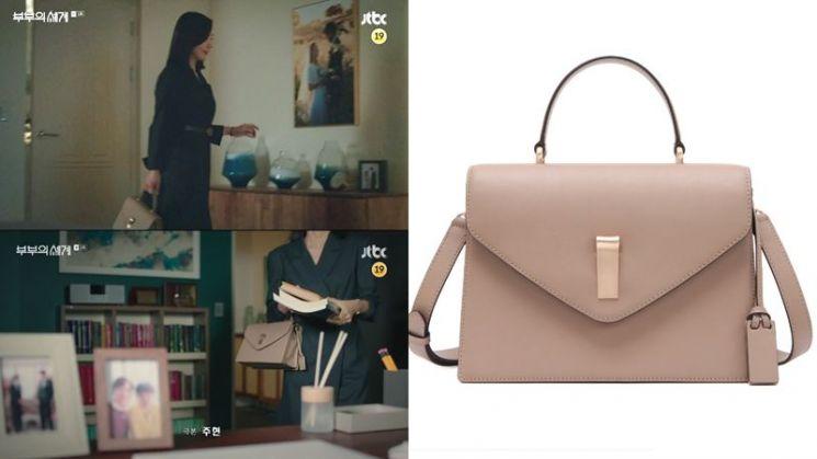 JTBC '부부의 세계' 김희애 가방. 사진=방송 화면, 조이 그라이슨