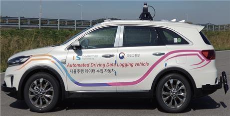 자율주행 데이터 수집용 차량 (사진=국토교통부)