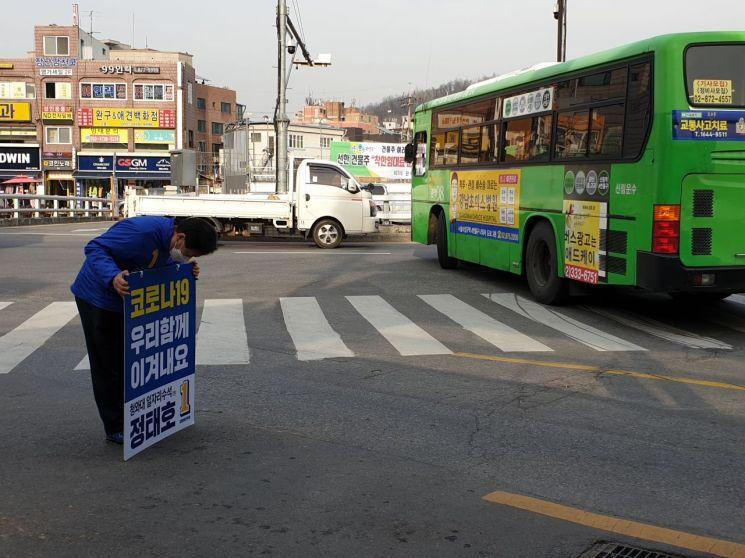 4·15 총선에서 관악을에 출마하는 정태호 더불어민주당 후보가 31일 오후 서울 관악구 삼성동 시장 앞에서 주민들에게 인사를 하고 있다.