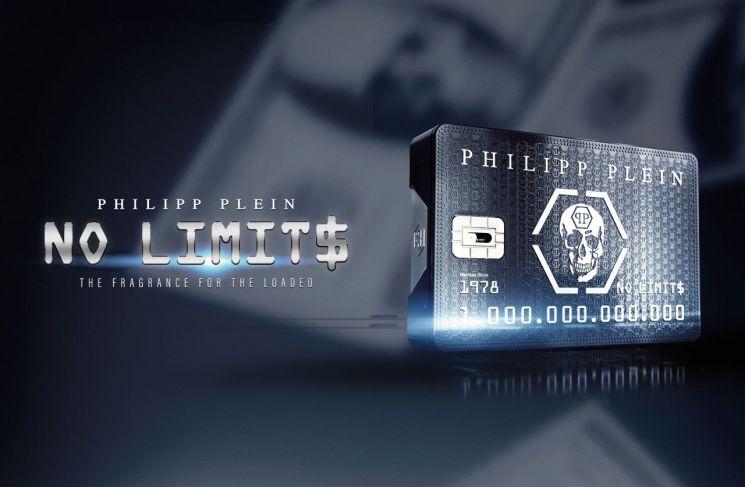 세계적 디자이너 필립 플레인의 퍼퓸 브랜드 '필립플레인 퍼퓸(Philipp Plein Parfums)'