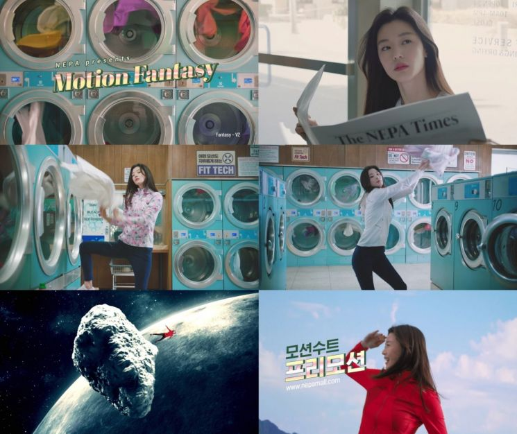 네파, '에슬레저 라인' 전지현 광고 영상 공개