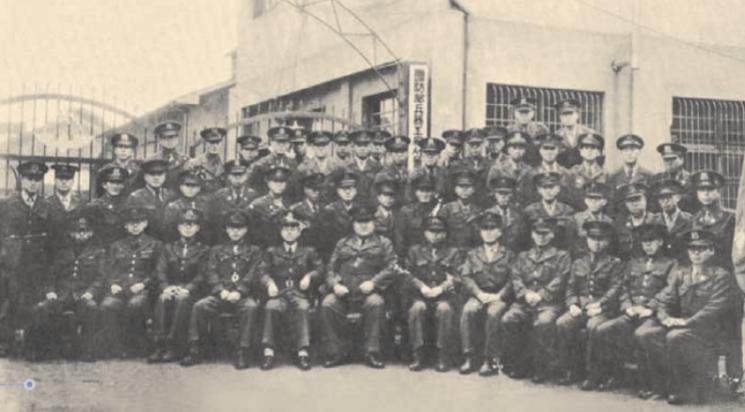 육군병기공창 창립 1주년 기념사진