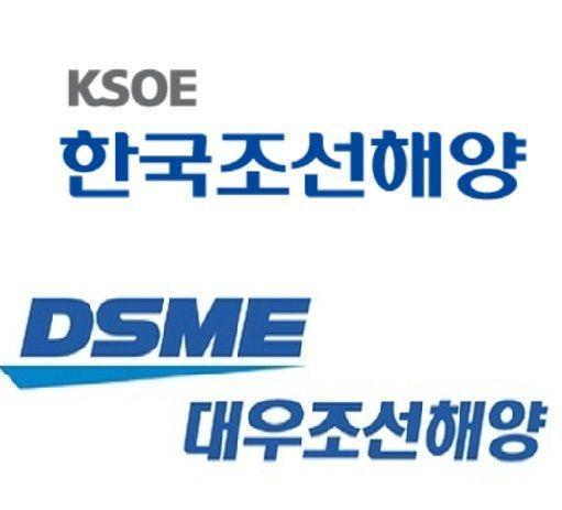 IMO 기존선박도 연비 규제‥韓 조선업계 반색