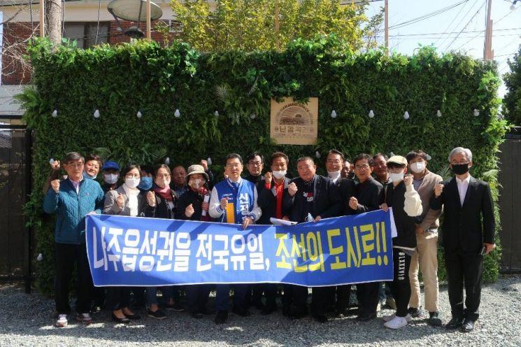신정훈 후보, 원도심 도시재생 정책간담회 개최