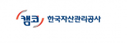 캠코, 국민권익위 주관 '부패방지 시책평가'…5년연속 1등급 달성