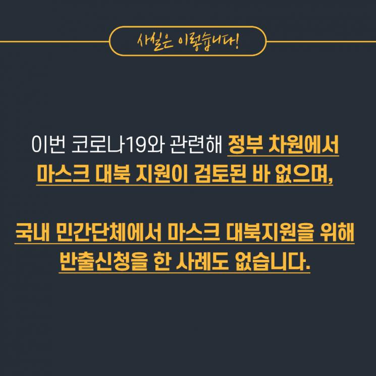 <자료:통일부>