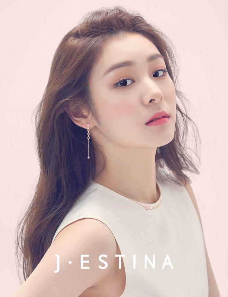 제이에스티나 뮤즈 김연아
