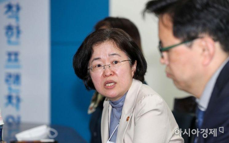 조성욱 공정거래위원회 위원장./강진형 기자aymsdream@