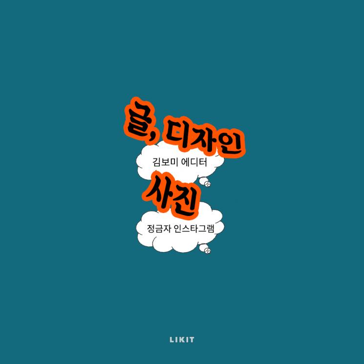 머리부터 발끝까지, '하이에나' 김혜수 스타일링 핵/심/요/약/정/리