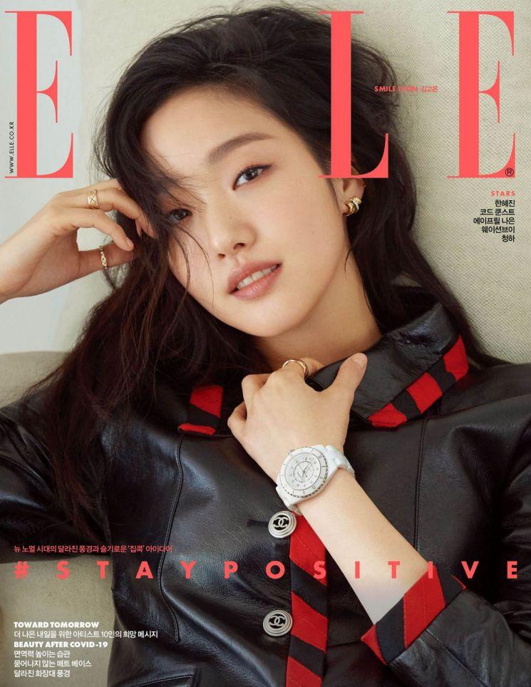 로맨틱한 블랙, 봄의 여신 김고은