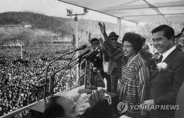 1971년 장충단공원에서 열린 당시 7대 대선 야당 후보였던 김 전 대통령의 선거유세에서 이 여사가 청중에게 인사하고 있다/사진=연합뉴스