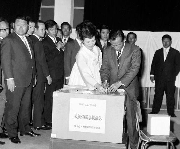 1971년 4월27 박정희 전 대통령 내외가 서울 종로구 선희학교 투표소에서 '제7대 대통령 선거' 투표권을 행사하고 있다. 사진=정부기록사진집