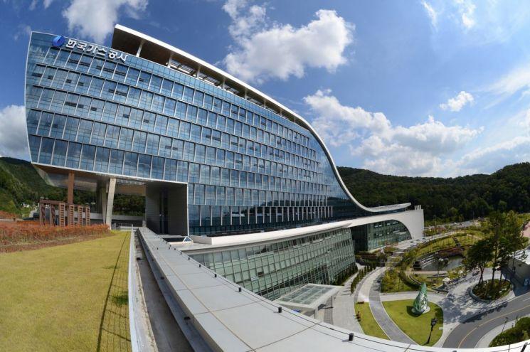 한국가스공사 본사 사옥 전경.(사진제공=한국가스공사)