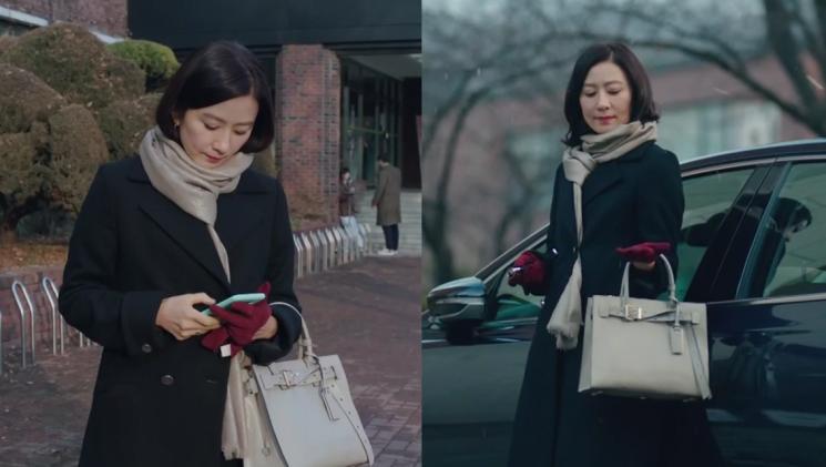 '부부의 세계' 김희애