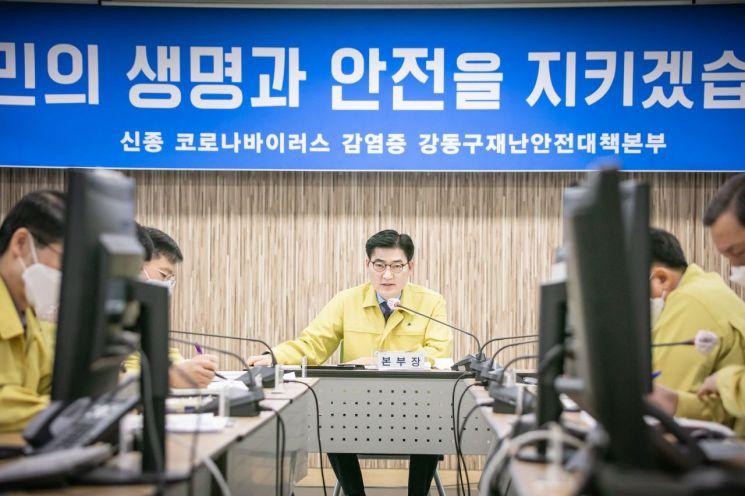 [포토]이정훈 강동구청장 코로나19 극복 위한 지역경제 활성화 긴급 대책회의 개최