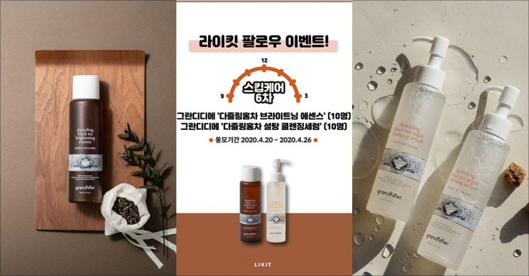 """라이킷, '팔로우' 이벤트 """"여섯 번째 선물 공개"""""""