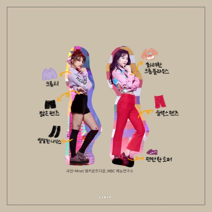 평범한 팬츠가, '옷잘알' 레드벨벳 슬기를 만나면?