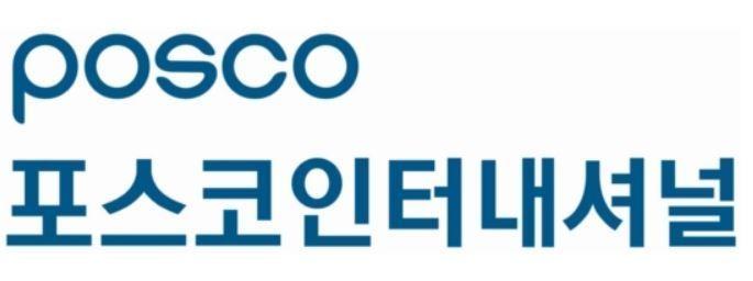 포스코인터, '프로보노 봉사단' 성과 공유회 개최