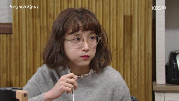 단발 러블리 펌 스타일링을 선보인 배우 이초희. 사진=KBS2 '한번 다녀왔습니다' 화면