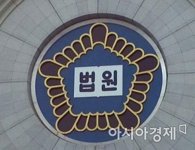 日미쓰비시, 손배소에 김양호 판사의 '강제징용 판결문' 자료로 제출