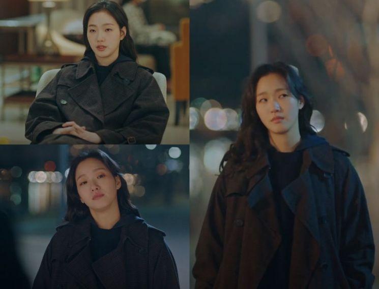 '더 킹: 영원의 군주' 김고은. 사진=SBS '더 킹: 영원의 군주' 방송 화면