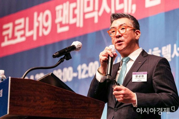 장상현 KOTRA 인베스트코리아 대표가 28일 서울 중구 조선호텔에서 코로나19 팬데믹시대, 한국 경제 방향이란 주제로 열린 '2020 아시아미래기업포럼'에 참석해 강연을 하고 있다./강진형 기자aymsdream@