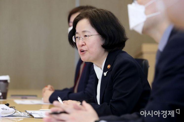 조성욱 공정거래위원장.(자료사진)