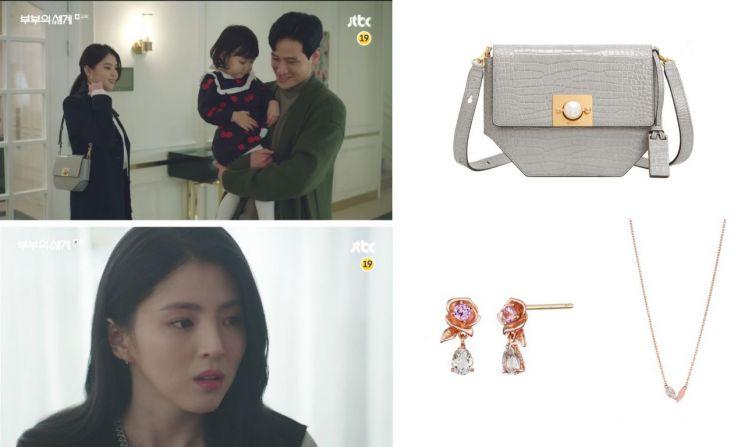 사진=JTBC '부부의 세계' 방송 화면, 가방 : 조이그라이슨 / 귀걸이 : 로즈몽 / 목걸이 : 스톤헨지