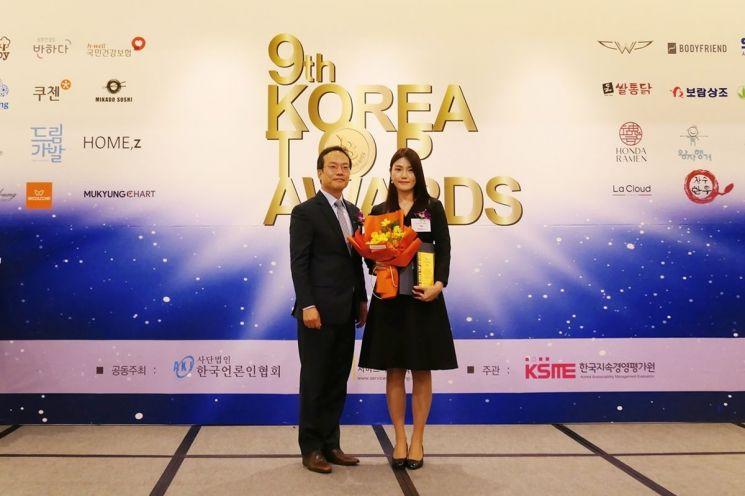 라벨영, '2020 코리아 탑 브랜드 어워드' 안전브랜드 대상 3년 연속 수상