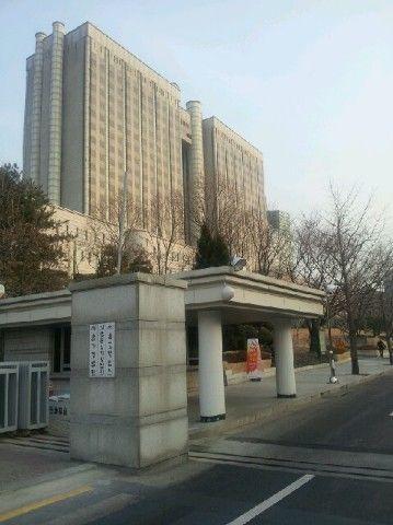 서울 서초동 서울고등법원.