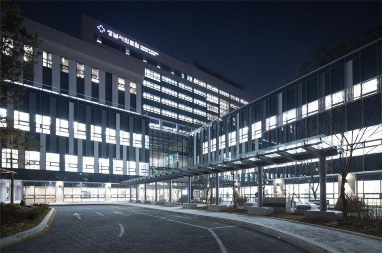 성남시의료원 '코로나19 거점 전담병원'으로 운영된다