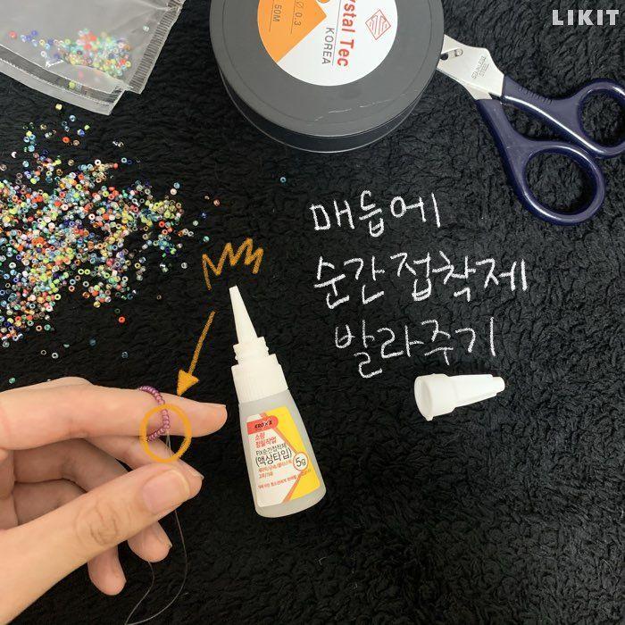 [개미공방]손가락만은 동백이! 꽃 비즈반지 만들기★