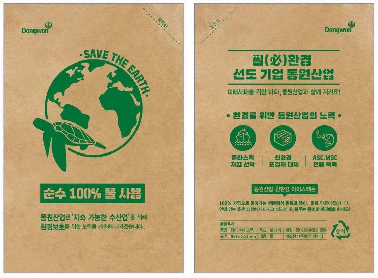 쌓이는 선물세트 포장 쓰레기…올바른 분리배출 방법은