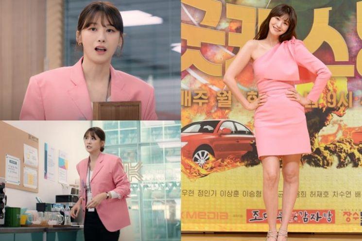 배우 유인영. 사진=SBS '굿캐스팅' 방송 화면, SBS