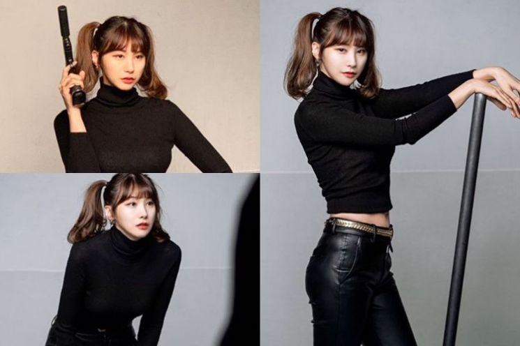 배우 유인영. 사진=유인영 인스타그램