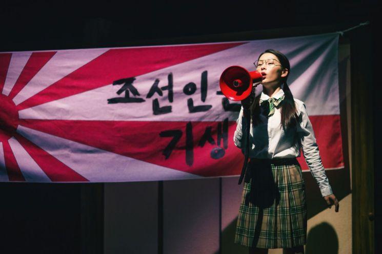 [리뷰] 일본에서 직접 마주한 자이니치의 삶, 연극 '혼마라비해?'