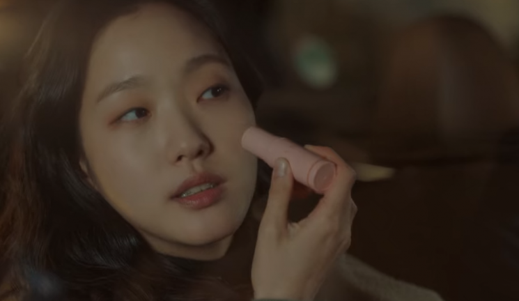 '더 킹' 김고은이 바르던 '신문물 멀티밤', 어디꺼?