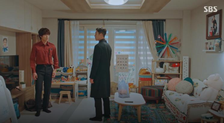 도플갱어 조은섭-조영