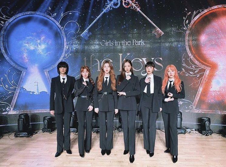 사진=공원소녀 공식 인스타그램