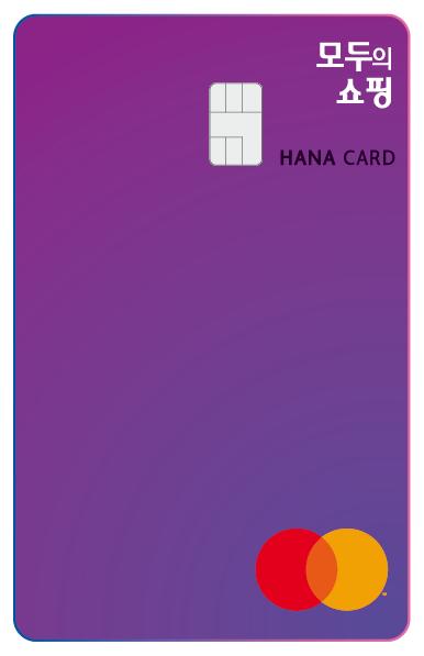 언택트에 '실물 없는' 디지털카드 봇물(종합)